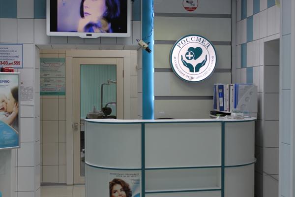 Медицинская книжка метро новокосино где можно сделать регистрацию для граждан киргизии